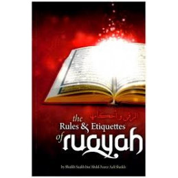The Rules and Etiquettes of Ruqyah