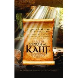 Tafseer Soorah Al Kahf