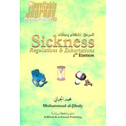 Sickness Regulation and Exhortations