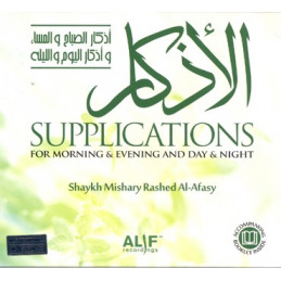 Supplications for Morning and Evening and Day and Night