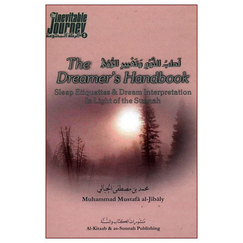 Dreamers Handbook