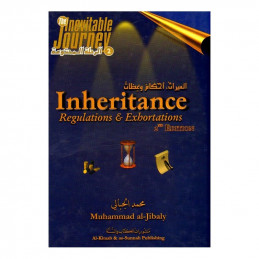 Inheritance Regulations and Exhortations