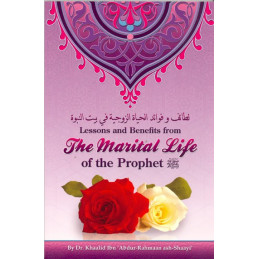 Lessons and Benefits from the Marital Life of the Prophet