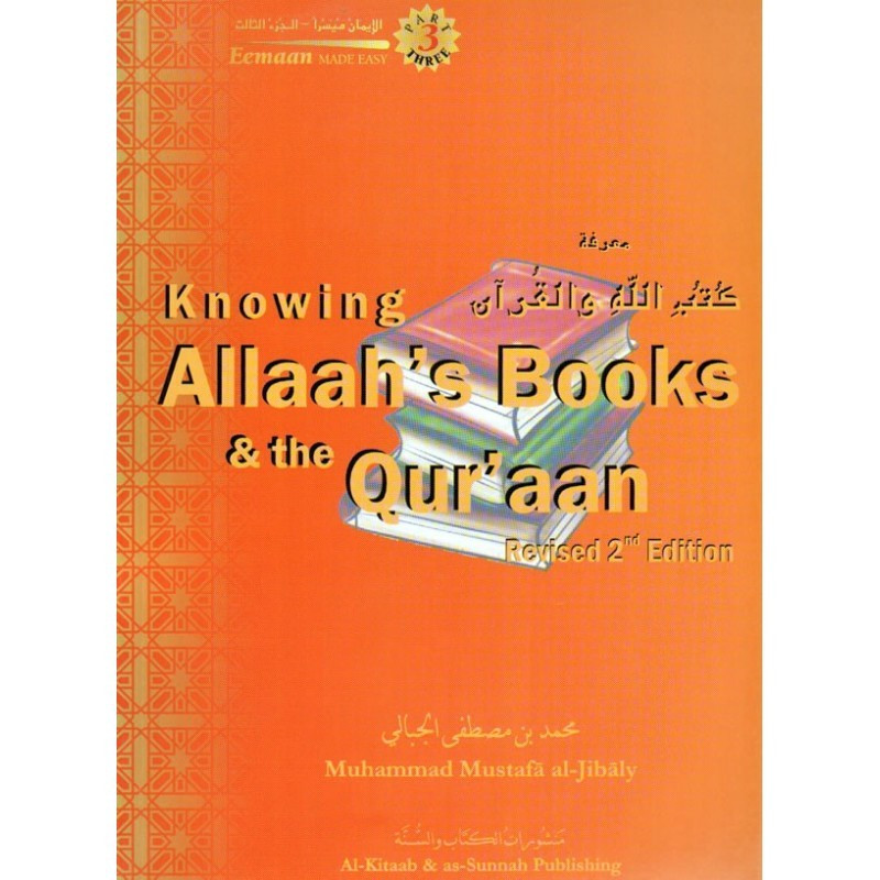 Knowing Allahs Books and the Quran Eeman Series 3