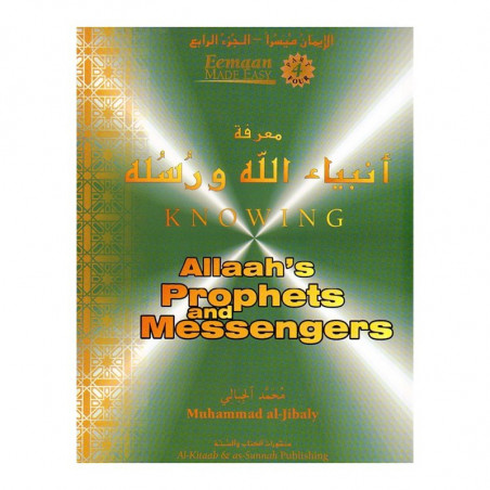 Knowing Allah's Prophets and Messengers Eeman Series 4