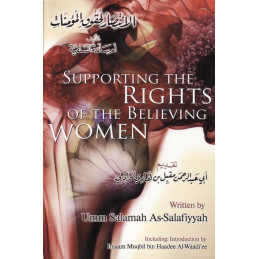 Supporting the Rights of Believing Women