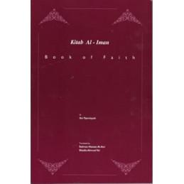 Kitab al Iman Book of Imaan