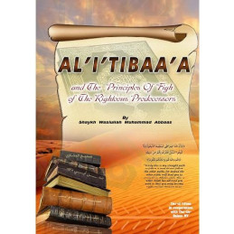 Al ITibaa and the Principles of Fiqh