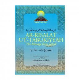 The Message from Tabuk Ar-Risalat At-Tabukiyyah