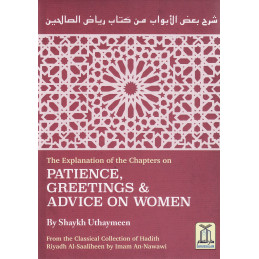 Patience Greetings And Advice on Women by Shaykh Uthaymeen