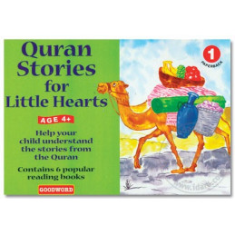 Quran Stories For Little Hearts 1
