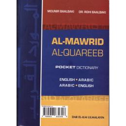 Al Mawrid English Arabic Arabic English dictionary pocket