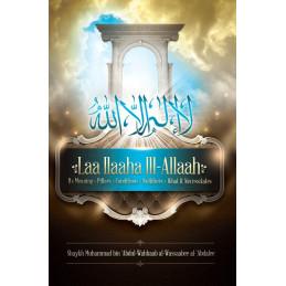 Laa ILaaha III Allah its...
