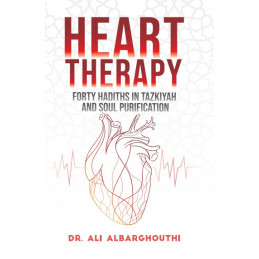 Heart Therapy Forty Hadiths...