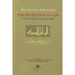 The Invocation Of God (Al...