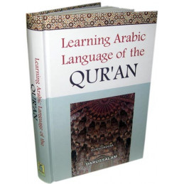 Learning The Arabic...