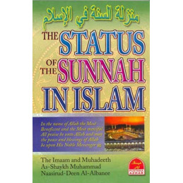 The Status of the Sunnah in...