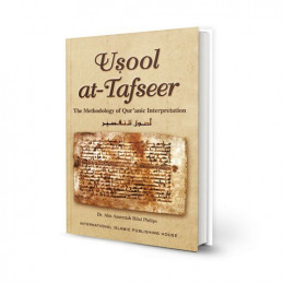 Usool At Tafseer The...