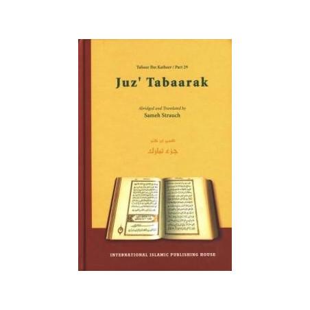 Tafseer Ibn Katheer Part 29 Juz Tabaarak Sameh Strauch