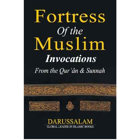 Fortress of the Muslim Pocket Size 100 Units