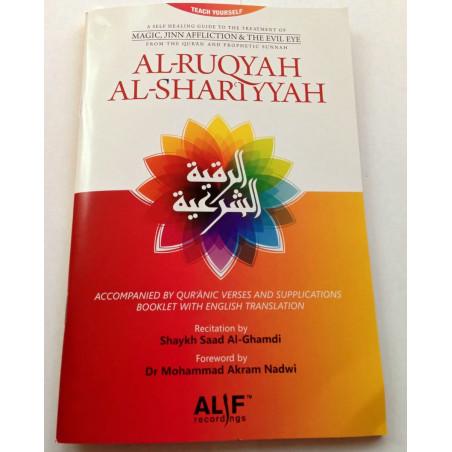 Al-Ruqyah Al-Sharʿiyyah CD Set, Recitation by Saad al-Ghamdi