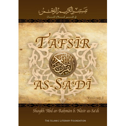 Tafsir As Sadi Volume One