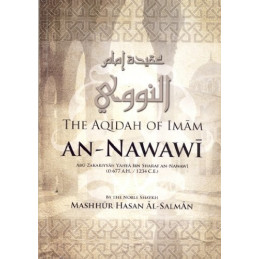 The Aqidah of Imam An Nawawi