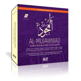 Mujawwad (4CDs) - Tajweed...