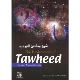 The Fundamentals of Tawheed by Dr Bilal Phillips