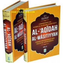 Sharh Al Aqeedah Al Wastiyah Two Volume Set