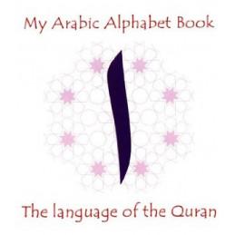 My Arabic Alphabet Book Plain