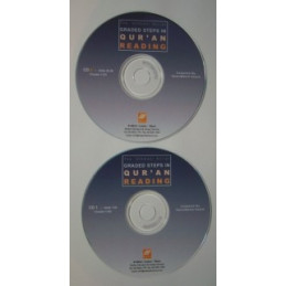Graded Steps in Quran Reading Two CDs