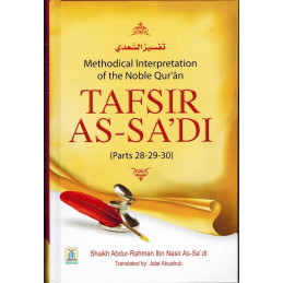 Tafsir As Sadi Parts 28-29-30