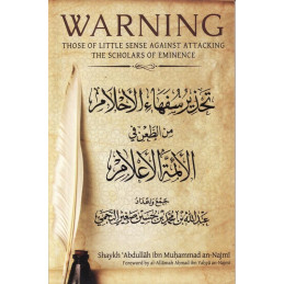 Warning Those Attacking the...