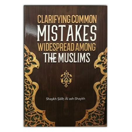 Clarifying Common Mistakes Widespread