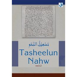Tasheelun Nahw v2.2