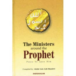 Ministers around the Prophet Peace Be Upon Him