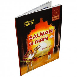 The Golden Series of the Prophets Companions by Abdul Basit Ahmad