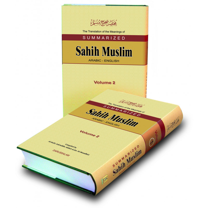 Sahih Muslim 2 Volumes Summarized Hadith Collection
