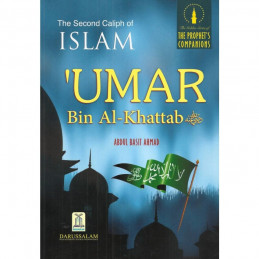 Golden Series The Second Caliph of Islam Umar bin Al Khattab