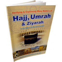 Hajj Umrah and Ziyarah