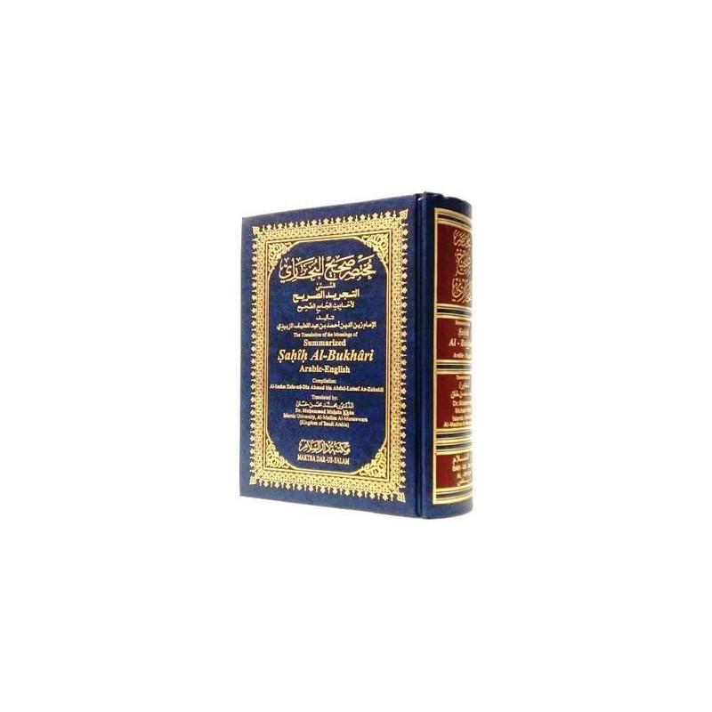 Sahih Al Bukhari Small Size Hadith Collection Sahih Al-Bukhari