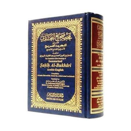 Sahih Al Bukhari Small Size