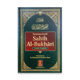Summarized Sahih Al Bukhari Medium Size Hadith Collection