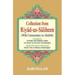 Collection from Riyad us Saliheen Medium