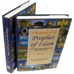 Biography of the Prophet of Islam Two Volume Dr Mahdi