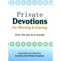 Private Devotions Pocket Size