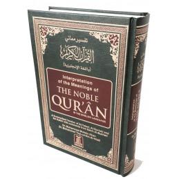 Noble Quran Medium Hardcover
