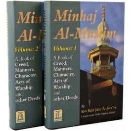 Minhaj al Muslim Two Vol Full Set by Abu Bakr Jabir Al Jazairy