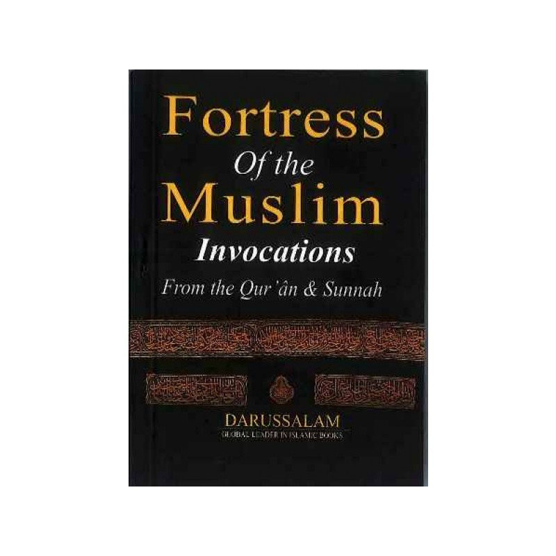 Fortress of the Muslim Pocket Size